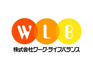 株式会社ワーク・ライフバランス